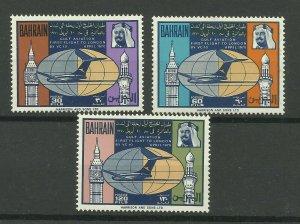 BAHRAIN Set of 3, Sg 175-177 Mounted Mint {Box 5-28}