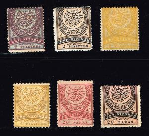 TURKEY STAMP MH/OG STAMP COLLECTION LOT  #3