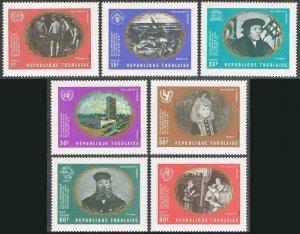 Togo 751-C138,C138a,MNH.Michel 826-832,Bl.51. UN,25th Ann.1970.Emblems,Paintings