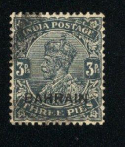 Bahrain #1   Used 1933 PD