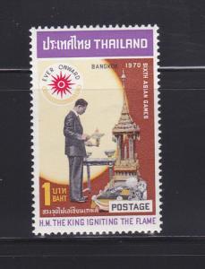 Thailand 567 Set MNH King Bhumibol