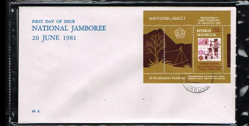 1981 - Indonesia FDC SHP 86A - Organizations - Scouting - Jamboree [B12_059]