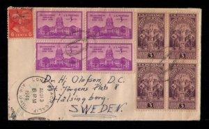 US Sc 895-896 Blocks x 2ea Postal History Cover Idaho & Wyoming Statehood VF