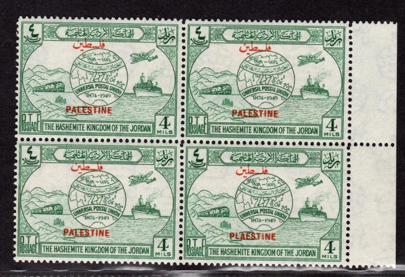 $Jordan Sc#N19 M/NH/VF block, rare Plaestine overprint error in block