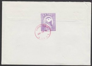 GB LUNDY 1977 cover - Puffin stamp .........................................F903