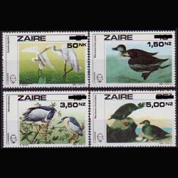 ZAIRE 1994 - Scott# 1421-4 Birds Surch. Set of 4 NH