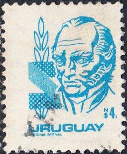 Uruguay #1080 Used