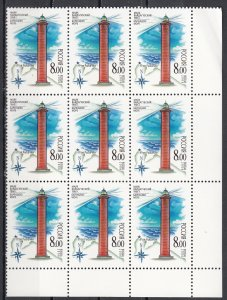 Russia, Sc 6991-6993, MNH, 2002, Barents Sea Lighthouses