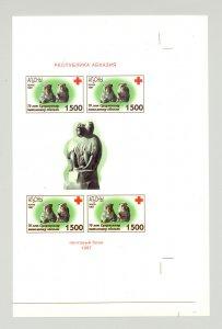 Abkhazia (Georgia) 1997 Monkeys, Red Cross 1v 1500R S/S Imperf Proof