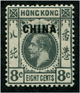 HERRICKSTAMP GREAT BRITAIN - CHINA Sc.# 5 8¢ Mint NH