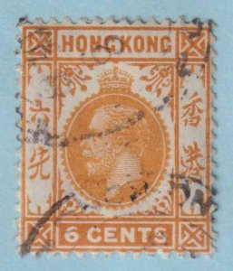HONG KONG SG 103a  USED - NO FAULTS VERY FINE !