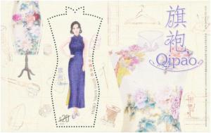 Hong Kong Qipao 旗袍 $20 Stamp Sheetlet MNH 2017