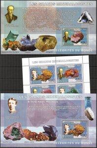 Congo 2006 Minerals R.-J. Hauy C Palache sheet + 2 S/S MNH