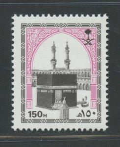 SAUDI ARABIA SCOTT# 989a MINT NEVER HINGED AS SHOWN