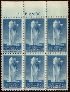 US #744 PLATE BLOCK, SUPERB mint never hinged,  BOTTOM STAMPS NEAR PERFECT CE...