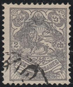 Persian/Iran stamp, Scott# 352, used, grey, 2 ch, #m1651