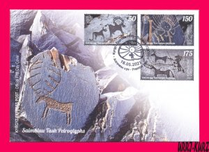 KYRGYZSTAN 2021 History Archaeology Stones Petroglyphs Saimaluu Tash FDC