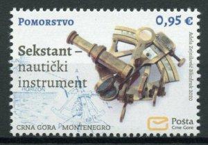 Montenegro Stamps 2020 MNH Maritime Sextant Nautical Instrument 1v Set