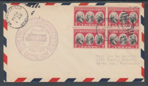US Planty 703-1 FDC. 1931 2c Yorktown, FIRST CACHET Westhersfield Chamber Commer