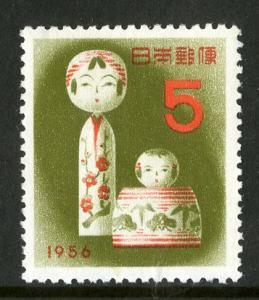 JAPAN 617 MH SCV $4.00  BIN $1.60