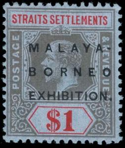 Straits Settlements Scott 165d Variety Gibbons 247b Mint Stamp