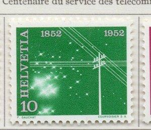 Switzerland 1952 Issue Fine Mint Hinged 10c. NW-118954