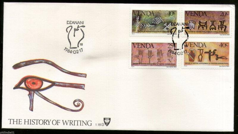 Venda 1982 History of Writing Rock Painting Art Pictographic Sc 68-71 FDC # 6094