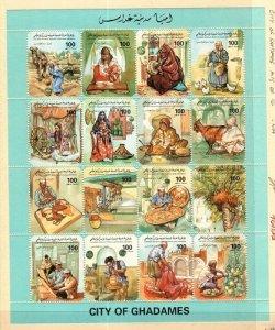 Libya Scott 1518 Mint NH  [TG1123]