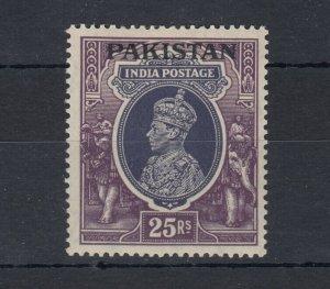 Pakistan KGVI 1947 25 Rupees SG19 MLH J7605