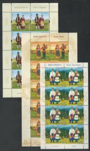 Moldova 2017-2019 Ethnicity: Romani, Gagauz, Ukrainians 3 MNH Full sheets