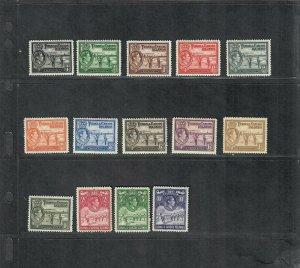 Turks+Caicos Sc#78-89 M/NH/VF, 1 Stamp Has Gum Toning, Cv. $135