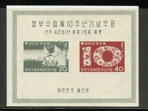 KOREA 10th ANNIVERSARY SOUVENIR SHEET  SCOTT # 285a MINT NH  SCOTT $ 450.00