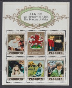 Penrhyn Island 194a Princess Diana Souvenir Sheet MNH VF