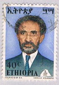 Eithiopia Haile Selassi 40c - pickastamp (AP103625)