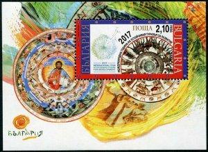 HERRICKSTAMP NEW ISSUES BULGARIA Sc.# 4820 Year of Sustainable Tourism S/S