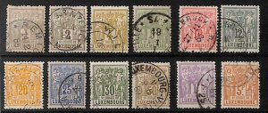 94916  - LUXEMBOURG  - STAMPS  -  Yvert # 47 - 58 (12 Values) - Very Fine USED