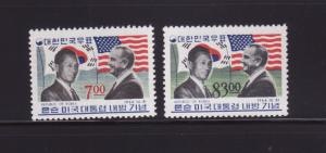 Korea 544-545 Set MHR Presidents Park and Johnson, Flags