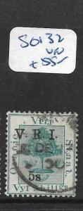 ORANGE FREE STATE  (PP3005B)  TREE   VRI  5/-/5/-  SG 137   VFU