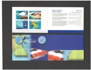 KUWAIT :Sc. 1576a /*** MARTYRS BUREAU ***/ Complete Set in Booklet / MNH.