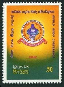 Sri Lanka 633,MNH.Michel 585. World Hindu Conference 1982.Emblem:snakes.