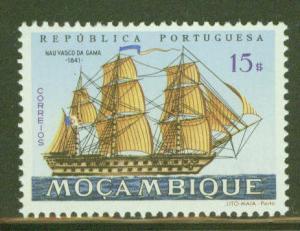 Mozambique Scott 452 MNH** key Tall Ship stamp CV$1.40