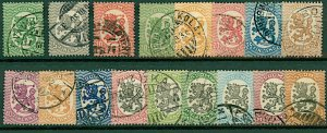 Finland 1918 Lion definitives 5p to 10m 1st issue with 2m dark green VFU Stamps
