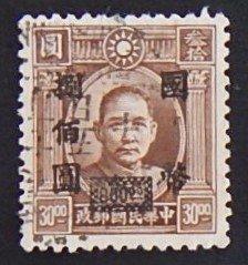 China, (35-2-Т-И)