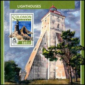 HERRICKSTAMP NEW ISSUES SOLOMON ISLANDS Sc.# 2319 Lighthouses Souvenir Sheet