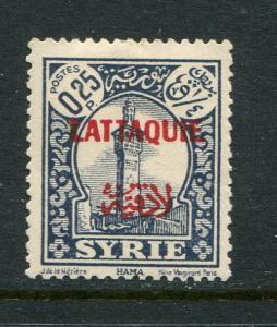 Latakia #6 Mint