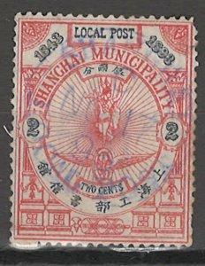 COLLECTION LOT # 3778 SHANGAI #167 1893