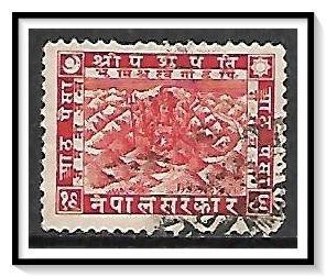 Nepal #32 Siva Mahadeva Used