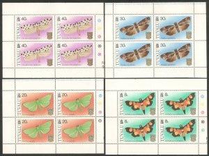 TUVALU Sc# 138 - 141 var MNH FVF Set-4xShtlet Moth Calidalis