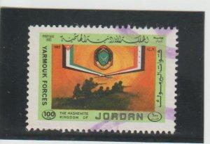 Jordan  Scott#  1122  Used  (1982 Yarmouk Forces)