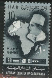 EGYPT Scott 544 MH* stamp